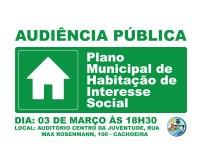 Plano de Habitação e Interesse Social será apresentado em Almirante Tamandaré